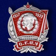 """Фрачный значок """"10 лет ОГПУ"""""""