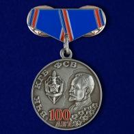 "Фрачник ""100 лет ФСБ"""