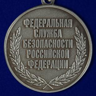 """Значок """"100 лет ФСБ"""" по низкой цене"""