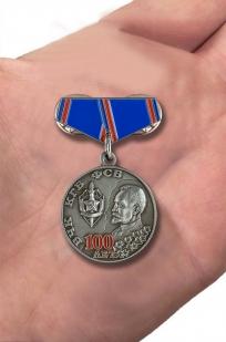 """Заказать значок """"100 лет ФСБ"""""""