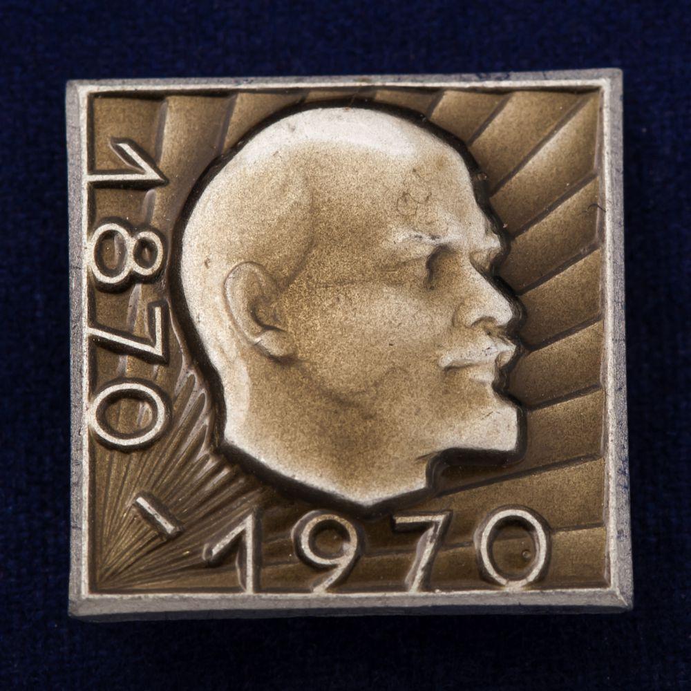 Значок 100 лет Ленину