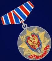 "Фрачник медали ""100 лет органам Госбезопасности"""