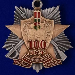 """Фрачник """"100 лет Пограничным войскам"""" по символической цене"""