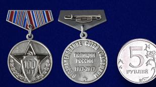 """Заказать мини-копию медали """"100 лет полиции России"""""""