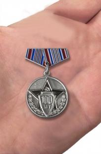 """Мини-копия медали """"100 лет полиции России"""" с доставкой"""