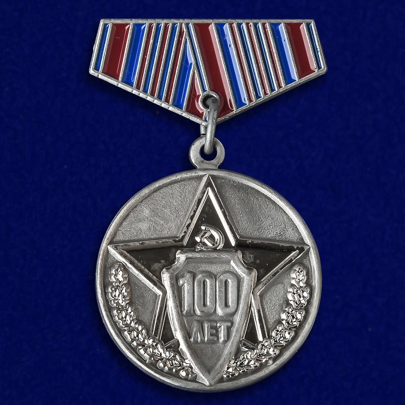 """Мини-копия медали """"100 лет полиции России"""""""