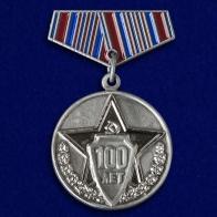 """Фрачник """"100 лет полиции России"""""""