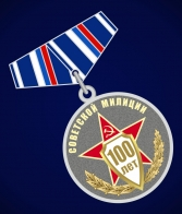 """Фрачник """"100 лет Советской милиции"""""""