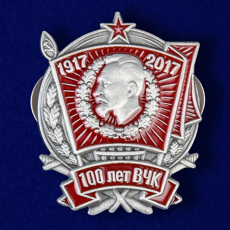 https://files.voenpro.ru/products/znachok-100-let-vchk-2.1600x1600.jpg