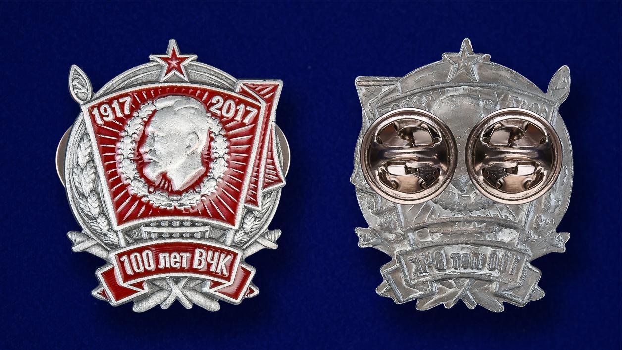 """Значок """"100 лет ВЧК"""" - аверс и реверс"""