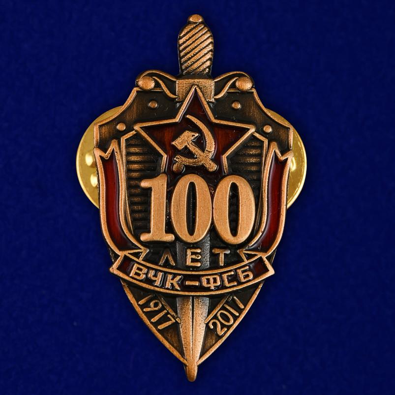 """Фрачник юбилейный """"100 лет ВЧК-ФСБ"""""""
