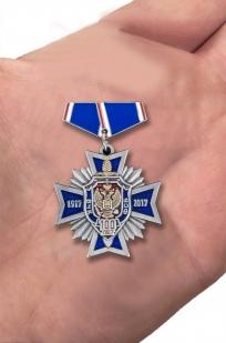 """Миниатюрная копия медали """"100-летие ФСБ"""" с доставкой"""