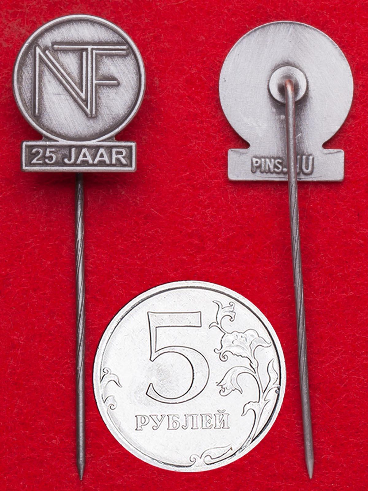 """Значок """"25 лет компании по производству оборудования для магазинов и ресторанов NTF"""""""