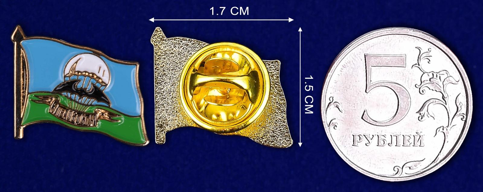 Значок 3 ОБрСпН ГРУ-сравнительный размер