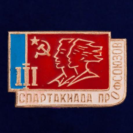 """Значок """"3-я спартакиада профсоюзов"""""""