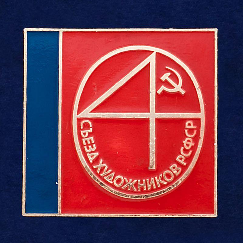 "Значок ""4-й съезд Художников РСФСР"""