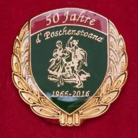 """Значок """"50 лет фестивалю традиционной тирольской культуры"""" в городе Копль, Австрия"""
