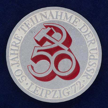 """Значок """"50 лет участия СССР. Лейпциг-72"""""""