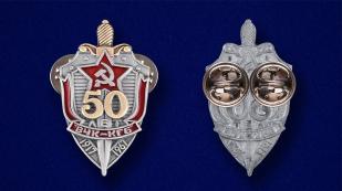"""Фрачный значок """"50 лет ВЧК-КГБ"""" - аверс и реверс"""