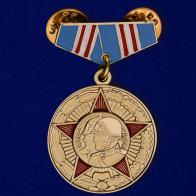 """Миниатюрная копия медали """"50 лет ВС СССР"""""""