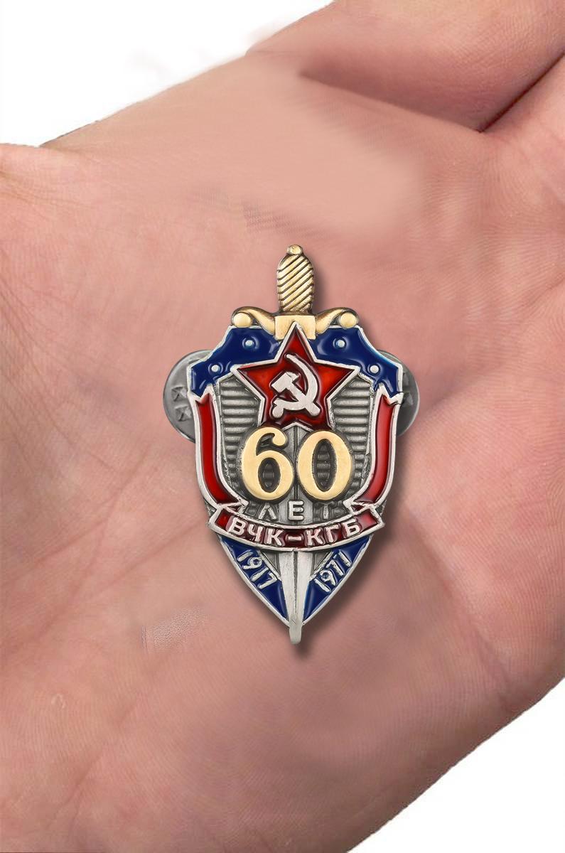 """Заказать Знак сувенирный """"60 лет ВЧК-КГБ"""""""