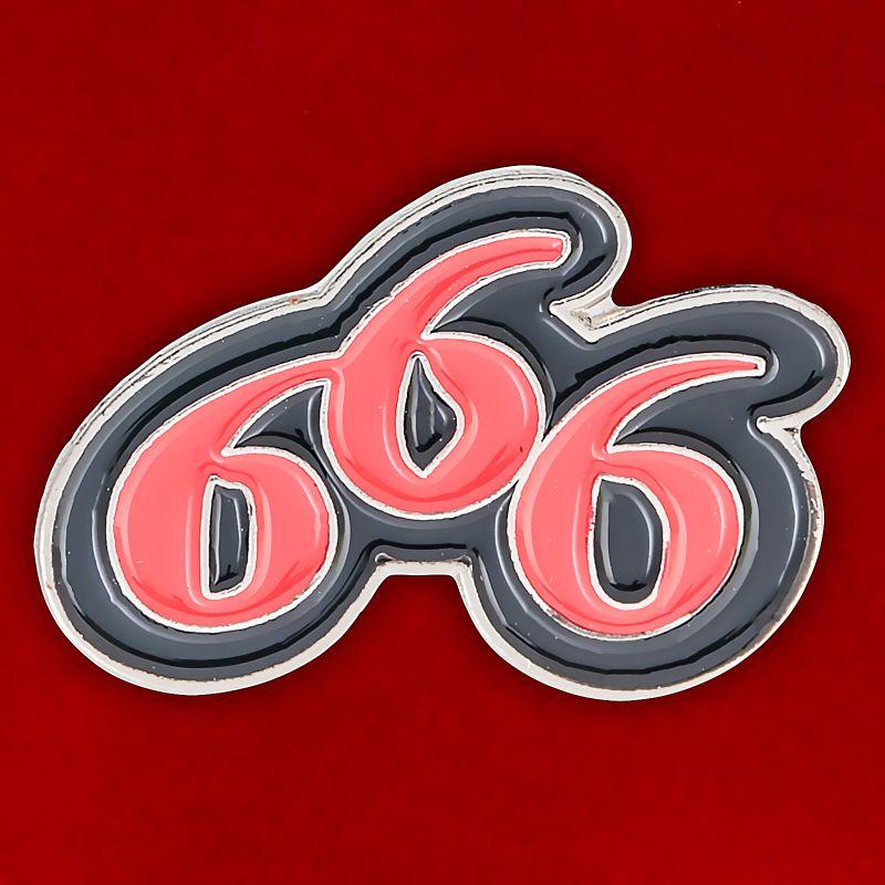 """Значок """"666"""""""