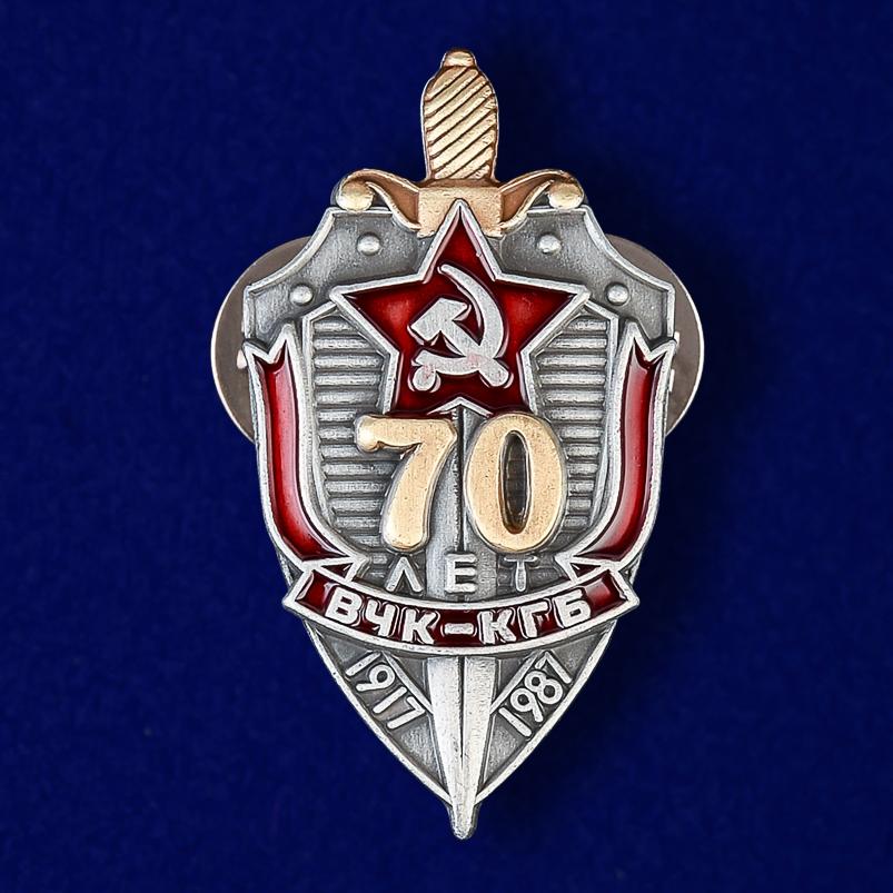 """Фрачник """"70 лет ВЧК-КГБ"""""""