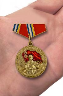"""Купить миниатюрную копию медали """"80 лет ВС СССР"""""""