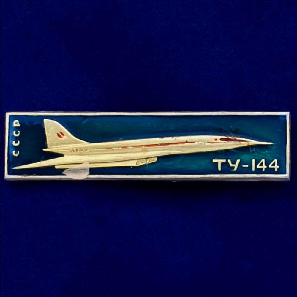 Значок Аэрофлота ТУ-144