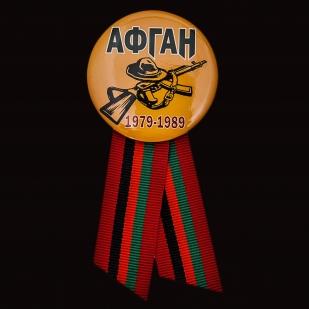 Значок «Афган. 1979 - 1989» в Военпро