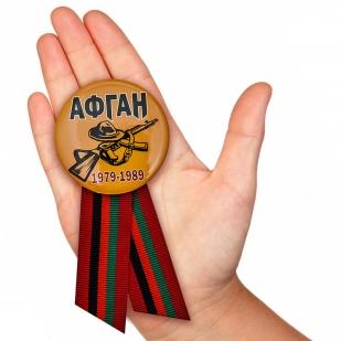 Заказать значок «Афган. 1979 - 1989»
