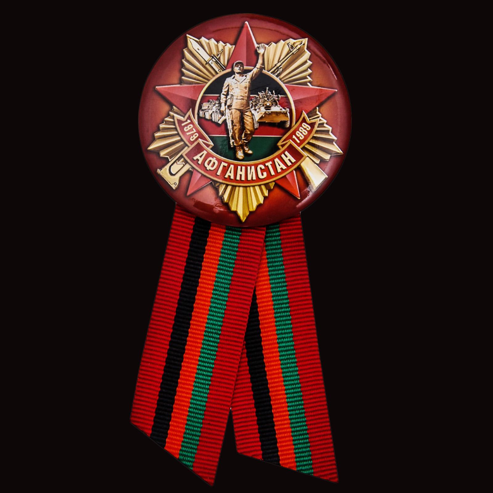 Значок «Афганистан. 1979 - 1989» в Военпро