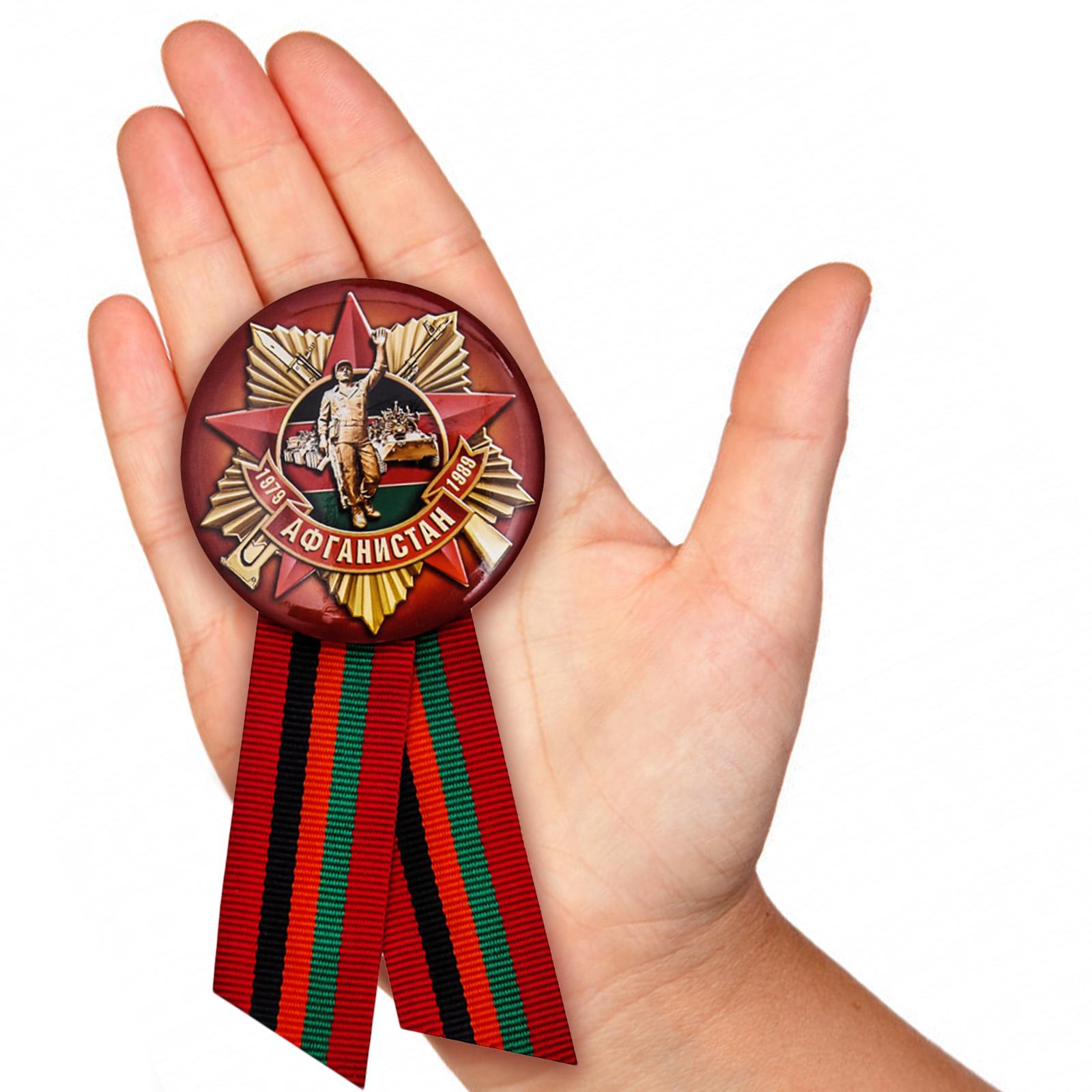 Заказать значок «Афганистан. 1979 - 1989»