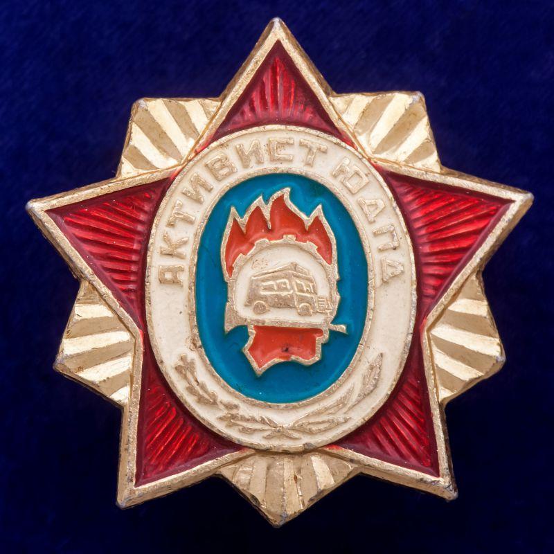 """Значок """"Активист ЮДПД"""""""
