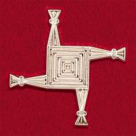 """Значок-амулет """"Крест Св. Бригитты"""". Защищает дом от беды"""