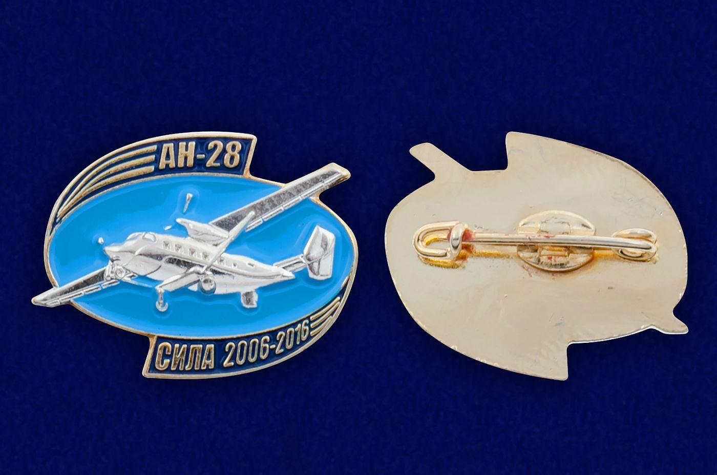 Значок АН-28 - аверс и реверс