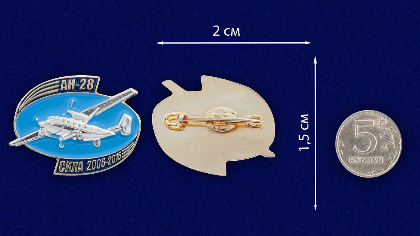 Значок АН-28 - сравнительный размер
