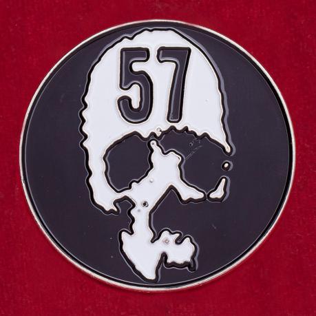 Значок андеграунд-лейбла тяжелой музыки The Acheron Presents с черепом