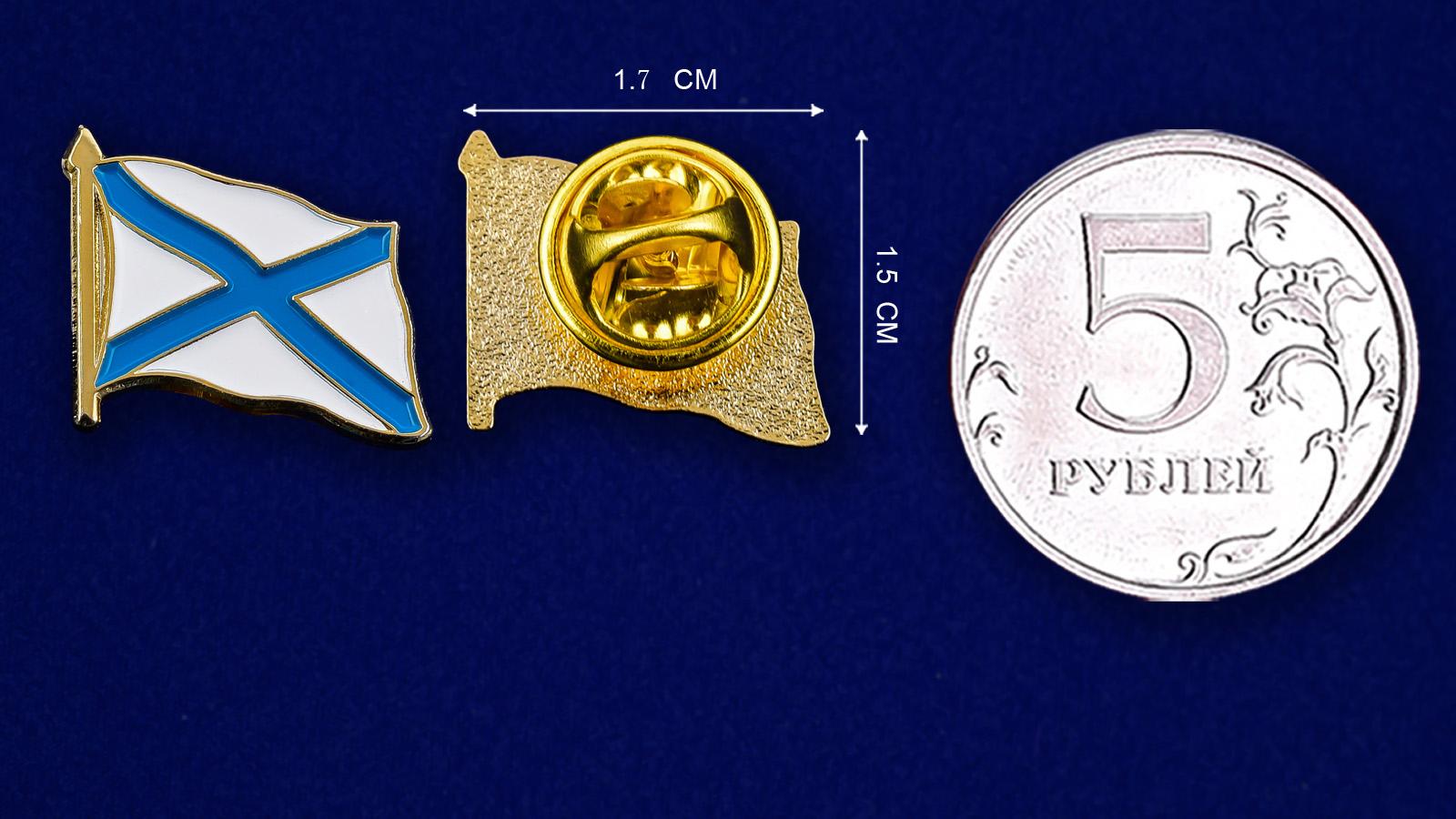 """Значок """"Андреевский флаг"""" - сравнительный размер"""
