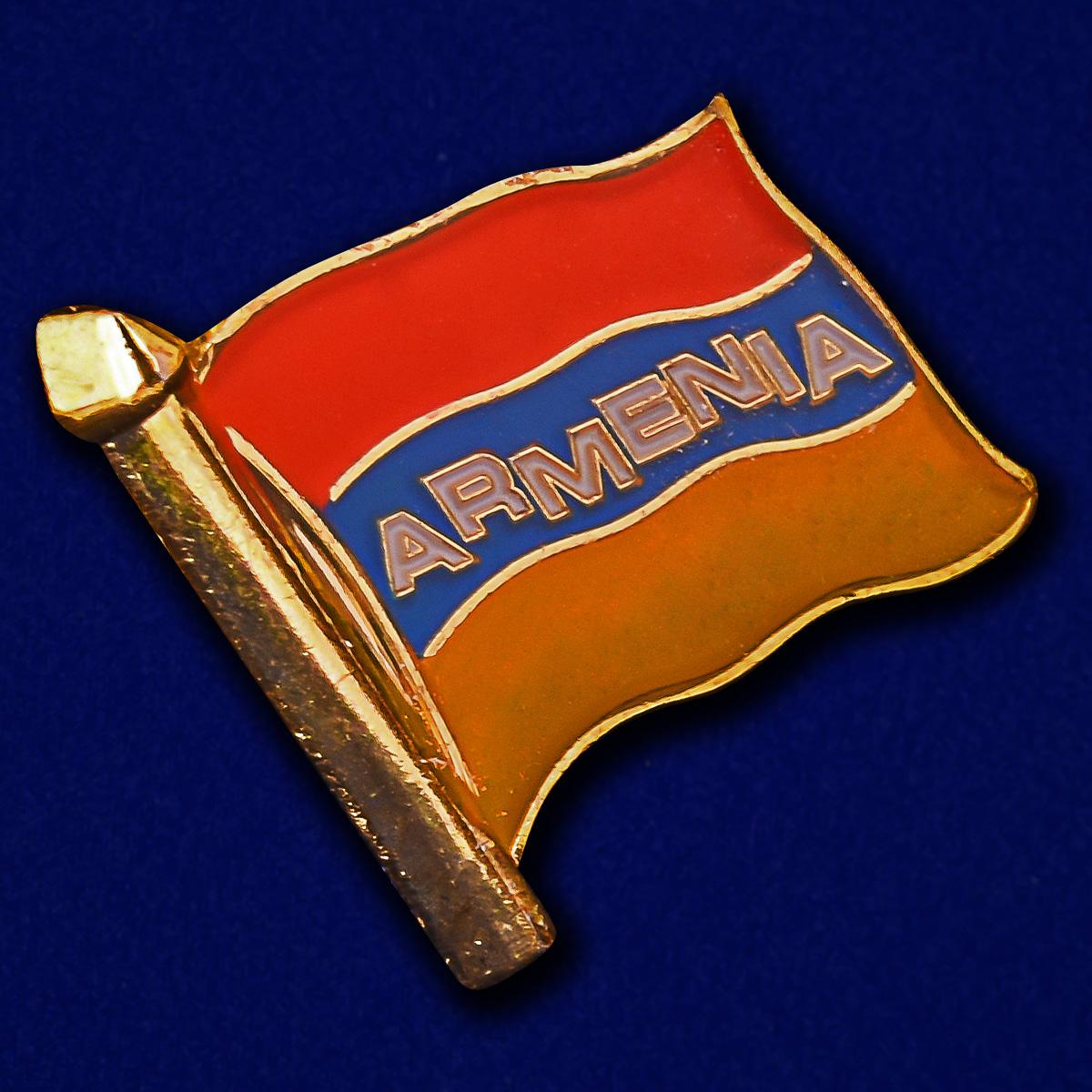 """Купить значок """"Армения"""""""
