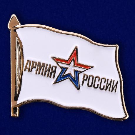 Значок Армия России