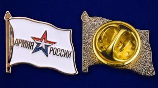 Значок Армия России - аверс и реверс