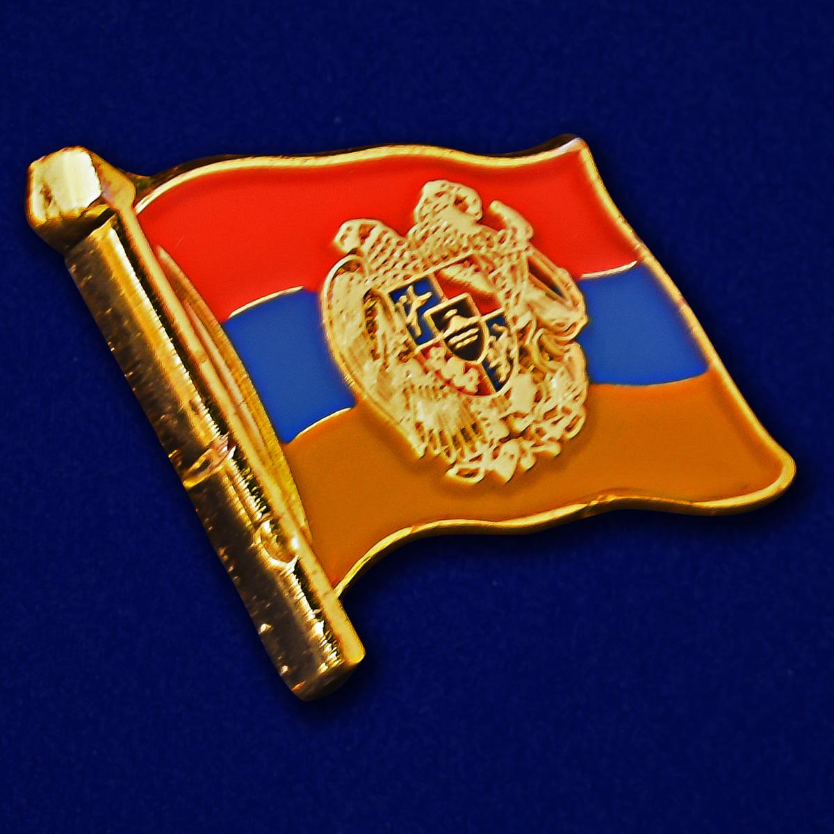 """Купить значок """"Армянский флаг"""""""