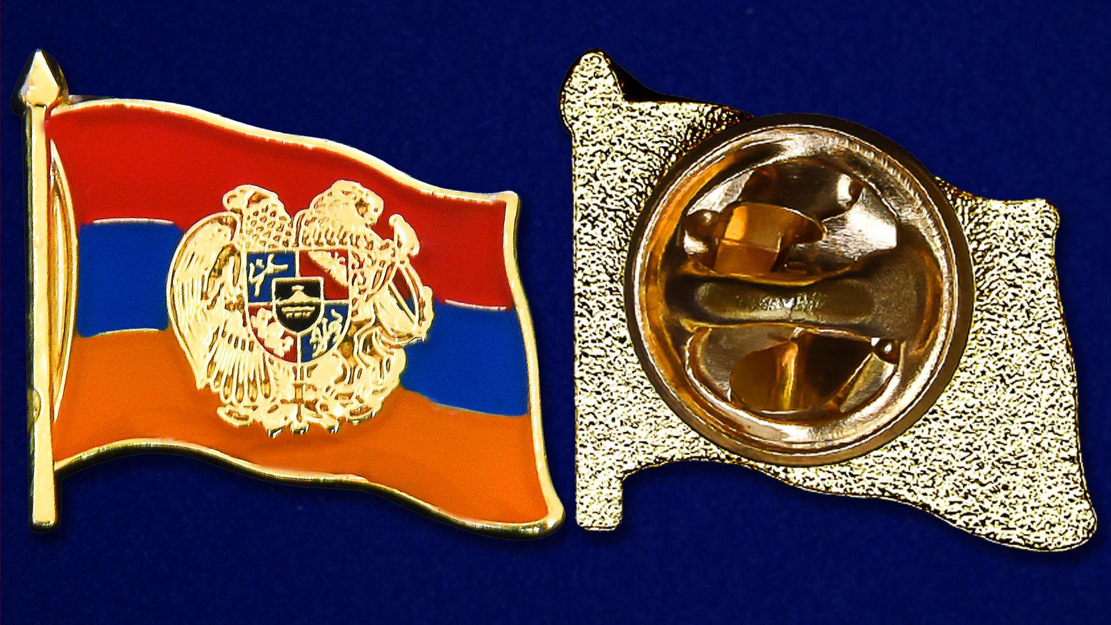 "Заказать значки ""Армянский флаг"""