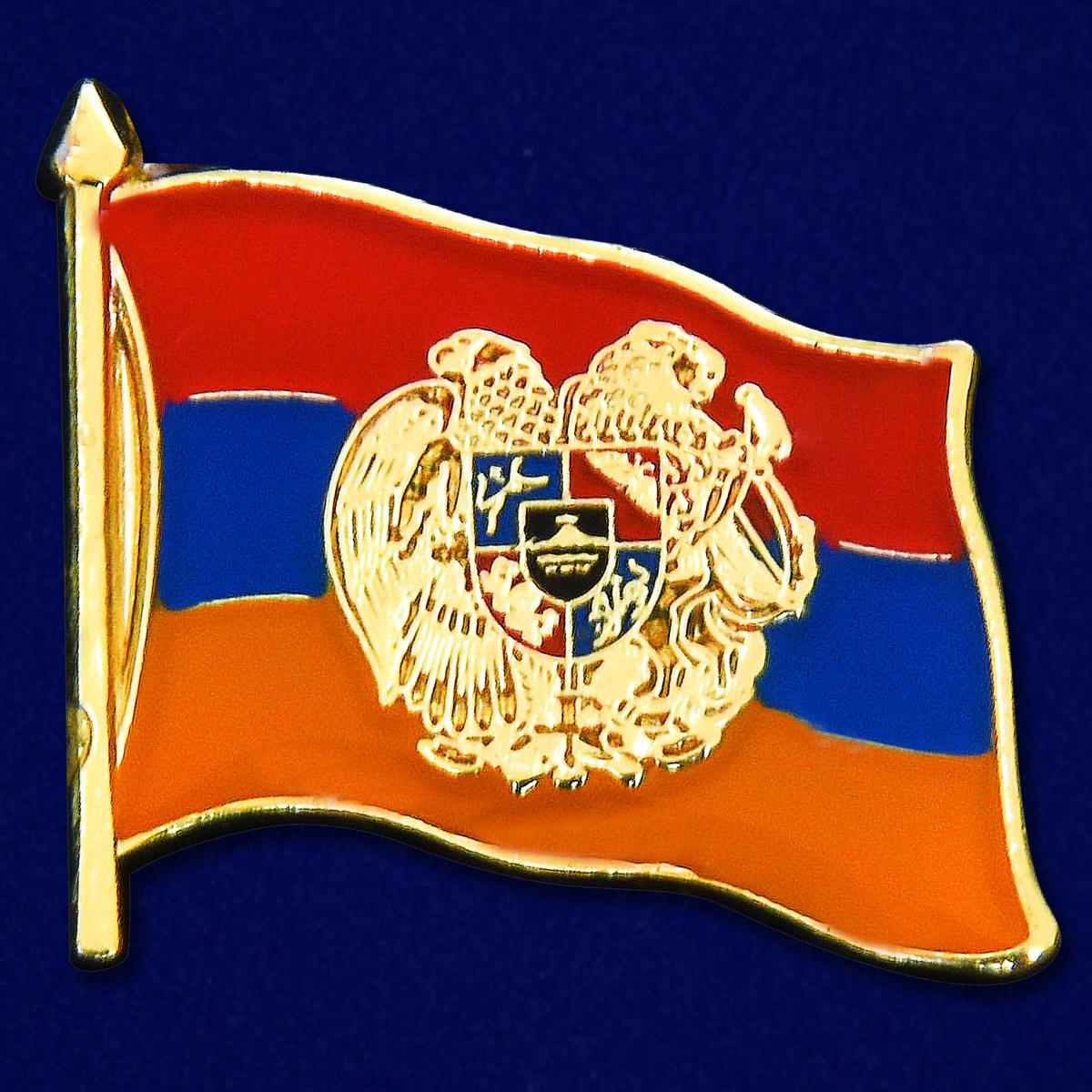 """Значок """"Армянский флаг"""""""