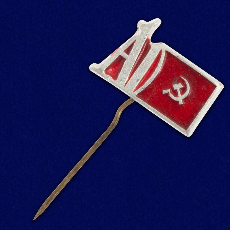 "Значок ""Артиллерийская Дивизия"""
