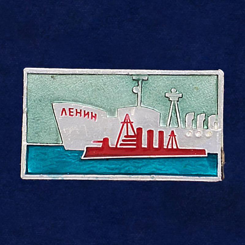 """Значок """"Атомный Ледокол Ленин"""""""