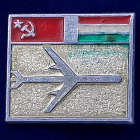 Значок Авиалинии СССР-ВНР