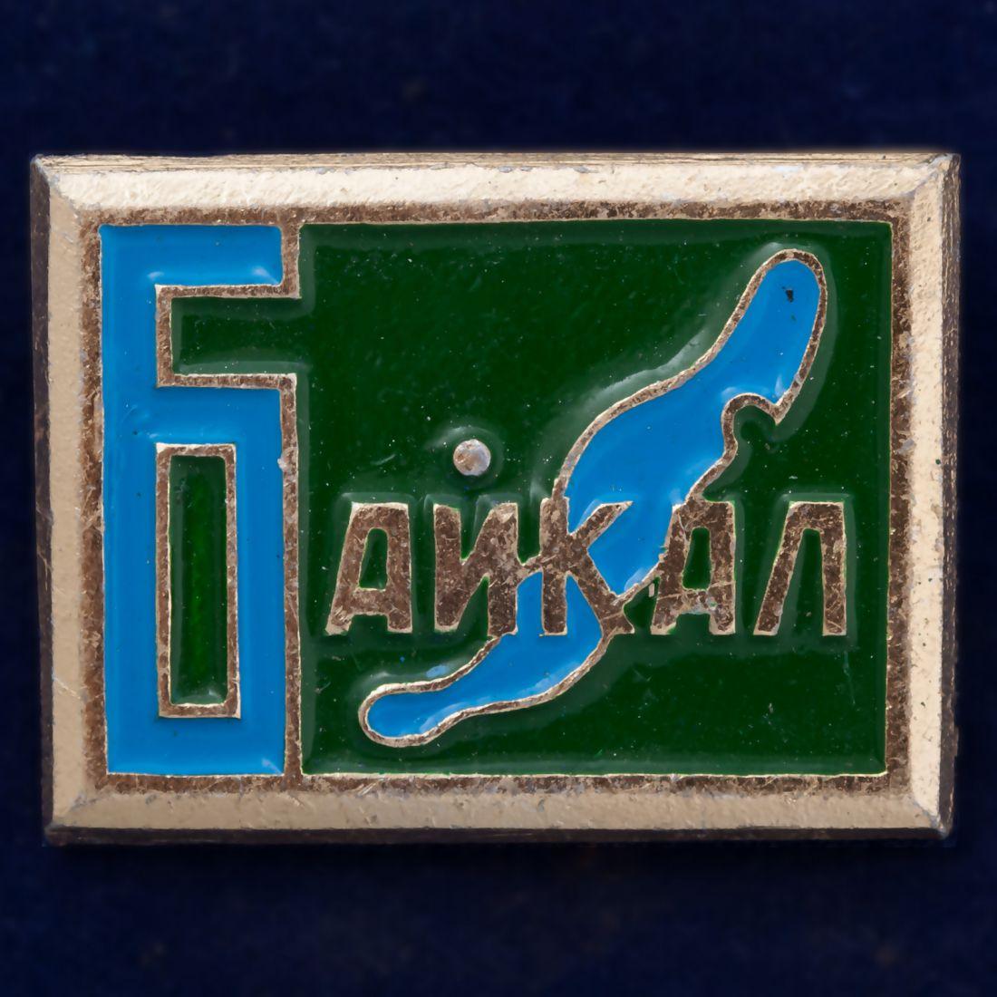 "Значок ""Байкал"""