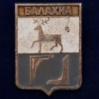 "Значок ""Балахна"""